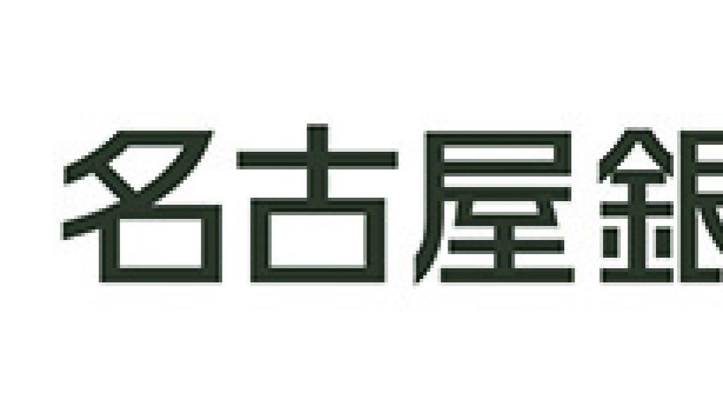 img_nagoyabank